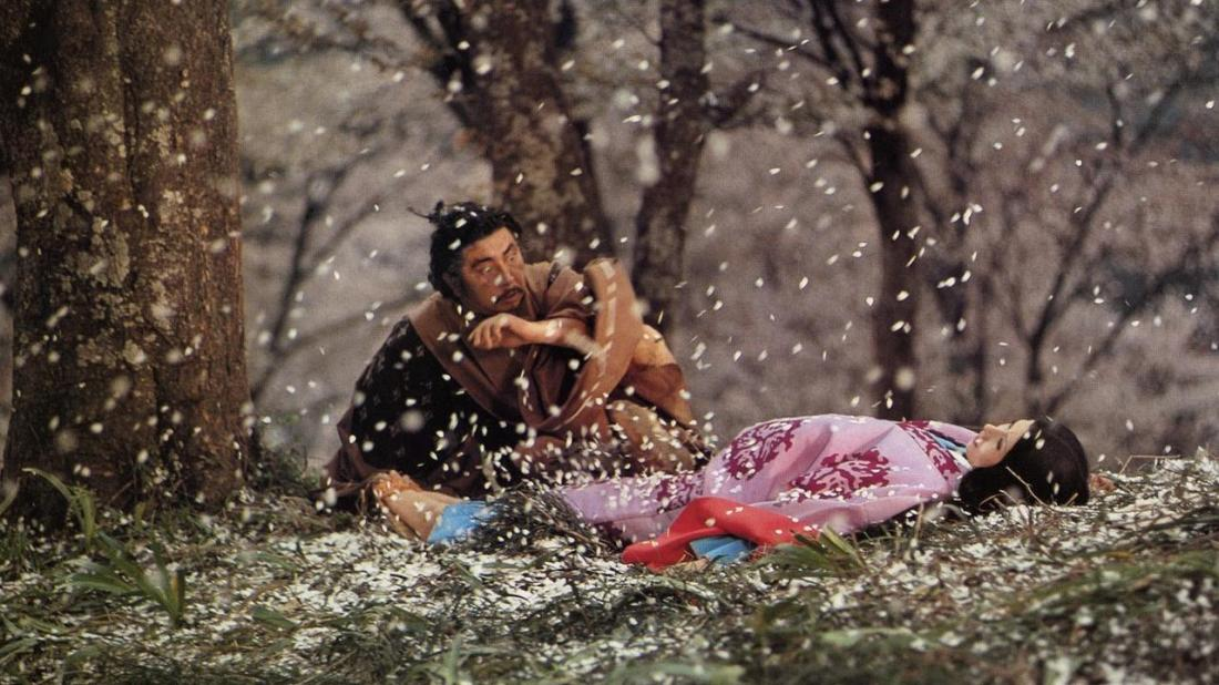 REVIEW: Under the Blossoming Cherry Trees (1975 ...