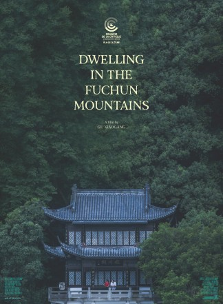 REVIEW: Dwelling in the Fuchun Mountains (2019) – FictionMachine