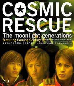 cosmicrescue_poster