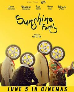 sunshinefamily_poster