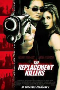 replacementkillers_poster