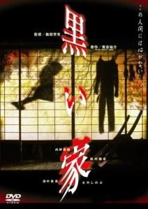 blackhouse_poster
