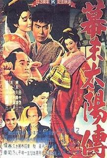 bakumatsutaiyoden_poster