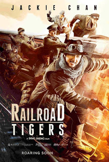 railroadtigers_poster