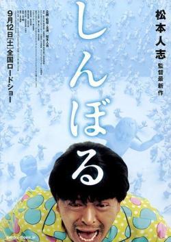 symbol_poster