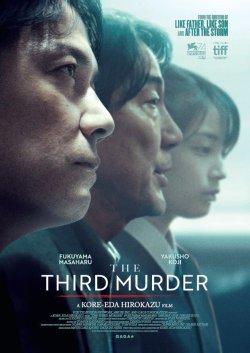 thirdmurder_poster