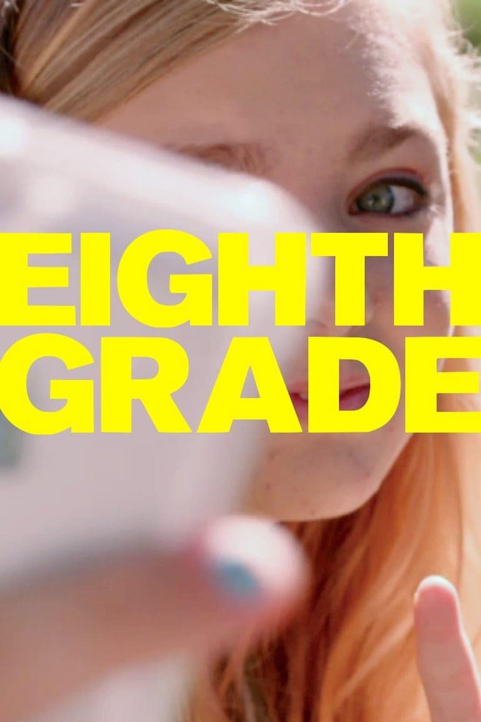 eighthgrade_poster