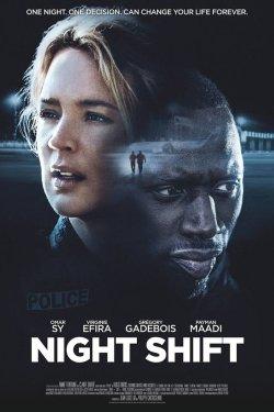 nightshift_poster