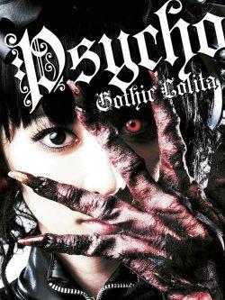gothiclolita_poster