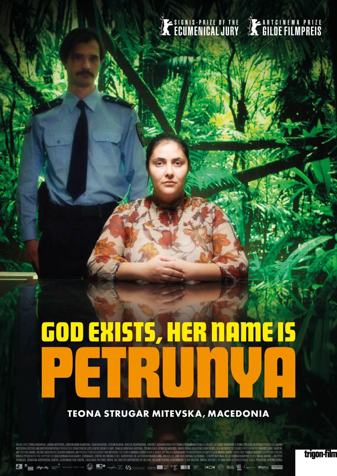 petrunya_poster