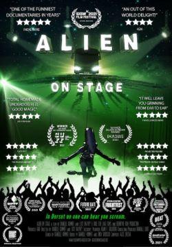 Alienonstage_poster