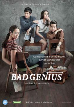 badgenius_poster