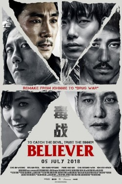 believer_poster