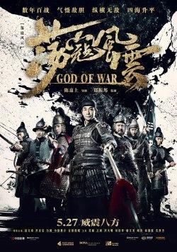 godofwar_poster