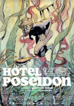hotelposeidon_poster
