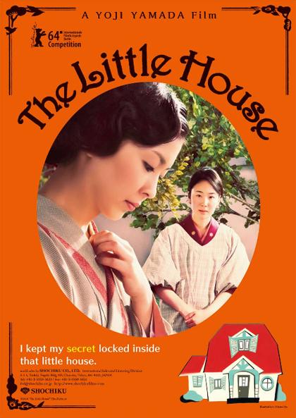 littlehouse_poster